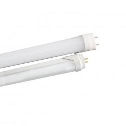 50.Лампа прямой замены 1500 мм ЭРА ECO LED